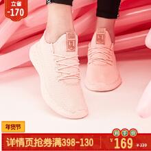 安踏女子夏季透气DC鞋舒适缓震运动跑鞋
