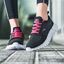 女鞋跑步鞋女2019春季新款轻便革面休闲鞋正品运动鞋