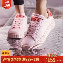 女鞋板鞋新鞋新款低帮厚底经典运动休闲鞋板鞋小粉鞋小白鞋女