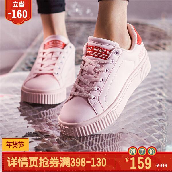 安踏生活系列冬季女子板鞋92848010