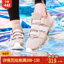 安踏漫威联名SEEED系列全掌气垫跑鞋女跑步鞋