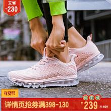 女鞋跑步鞋2019春季新款女子全掌气垫缓震跑鞋运动鞋休闲
