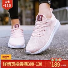 安踏女子2019新鞋春季新款跑鞋透气休闲鞋运动鞋女