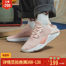 可口可乐不羁女鞋休闲鞋2019春夏季