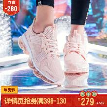 安踏女子2019夏季新款SEEED全掌气垫领航女子跑鞋休闲鞋