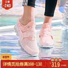 安踏女子2019夏季新款SEEED全掌气垫黑洞Ⅱ女子跑鞋