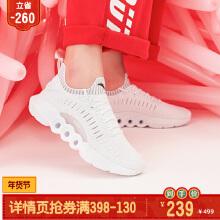 安踏女子2019新款夏季轻便透气能量环跑鞋