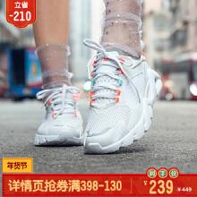 安踏女子2019新鞋夏季新款舒适运动鞋潮流复古女休闲鞋