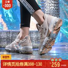 安踏女子2019新款SEED全掌气垫探索者气垫透气跑鞋