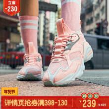 复古休闲老爹鞋女鞋2019全新时尚潮流