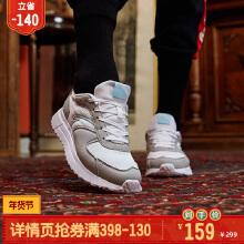 女鞋透气舒适休闲鞋2019新款