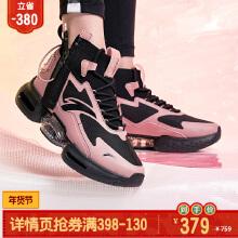 双子星女鞋女跑鞋运动鞋2019新款秋冬款