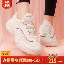 女子休闲鞋2019秋冬款