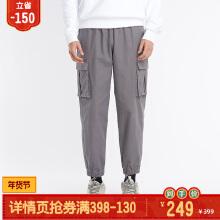 男服男裤梭织运动长裤春夏季