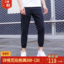 修身收口休闲跑步梭织运动长裤男