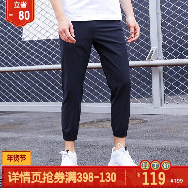 安踏 综训系列 男子梭织运动长裤-95717504
