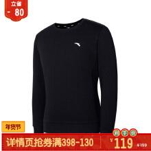 运动卫衣男2019春季新款圆领时尚运动套头衫