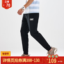 修身收口休闲运动卫裤针织长裤男
