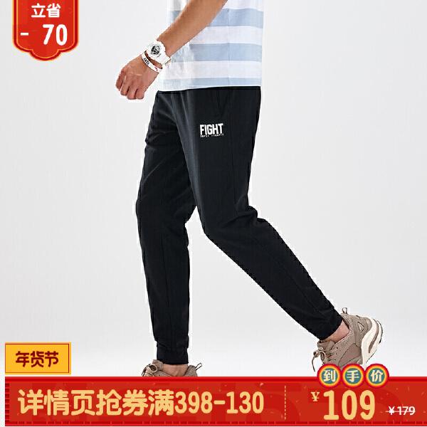 安踏 综训系列 男子针织运动长裤-95717751