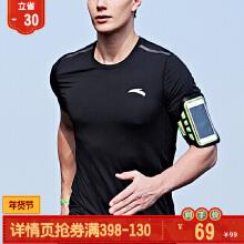 短袖男舒适修身纯色简约跑步运动半袖T恤