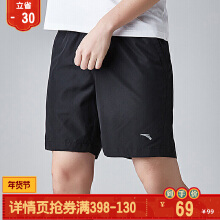 运动短裤男休闲裤舒适透气黑色跑步运动五分裤
