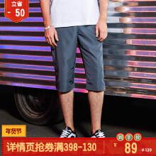 运动短裤夏季正品梭织跑步短〗裤七分运动休闲