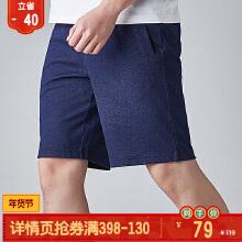 针织薄款舒适透气休闲跑步黑色运动五分短裤
