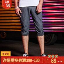 针织跑步运动裤七分裤男裤