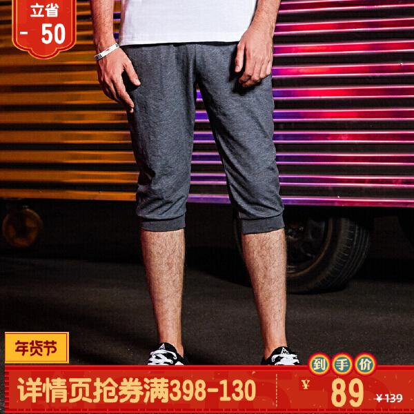 安踏 综训系列 男子针织七分裤-95727784