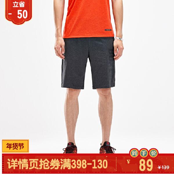 安踏 综训系列 男子针织五分裤-95727785