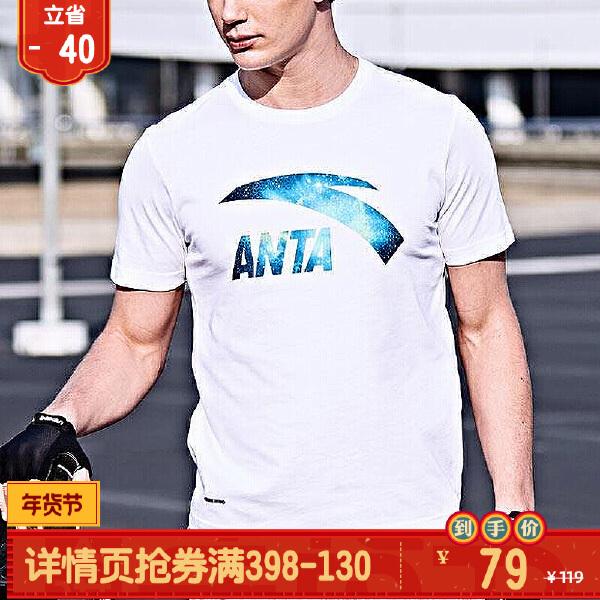安踏 生活系列 男子短袖针织衫-95728148