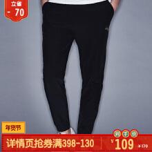 运动裤男2019春夏新款时尚舒适平口运动长裤针织裤休闲卫裤