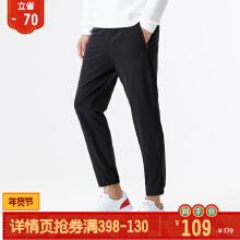 男裤收口小脚休闲跑步运动针织九分裤秋冬季