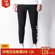 收口修身针织长裤卫裤男