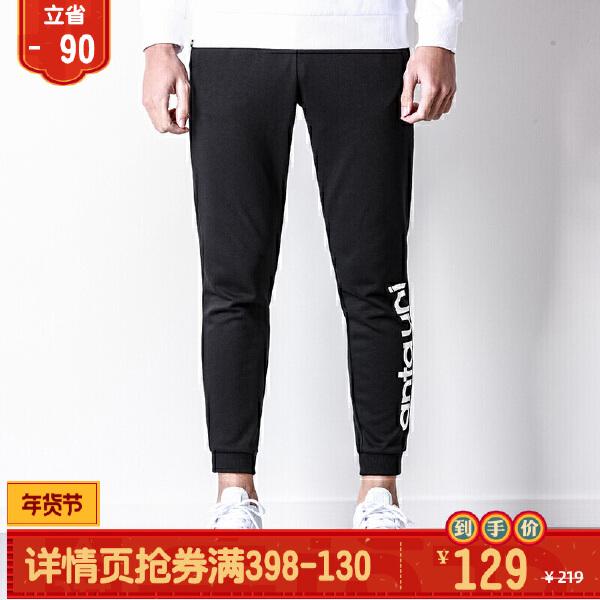 安踏 生活系列 男子针织运动长裤-95738770
