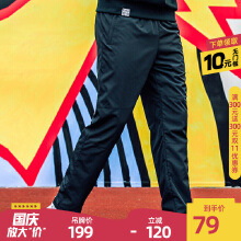 运动裤男2019春季新款运动加厚保暖平口休闲运动裤
