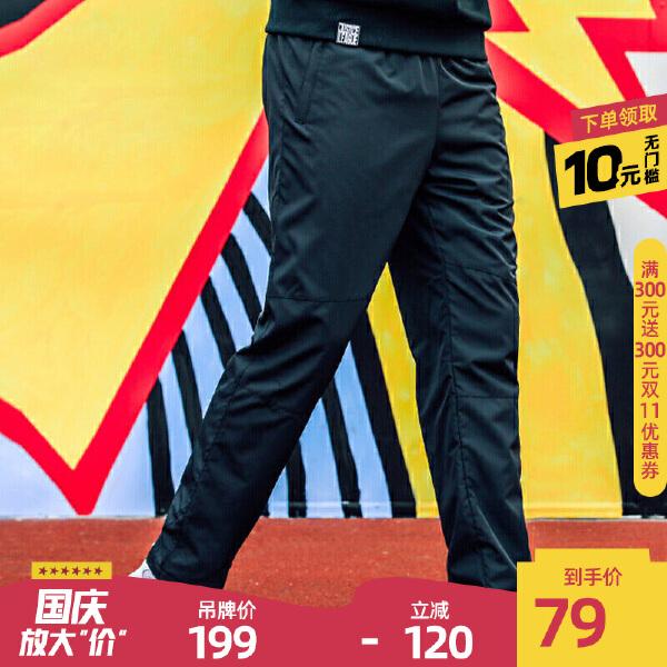 安踏 篮球系列 男子梭织运动长裤-95741552