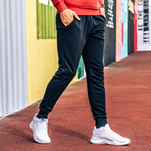 男子针织运动长裤