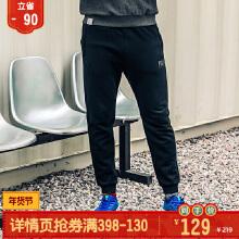 运动裤男卫裤收口小脚加绒长裤