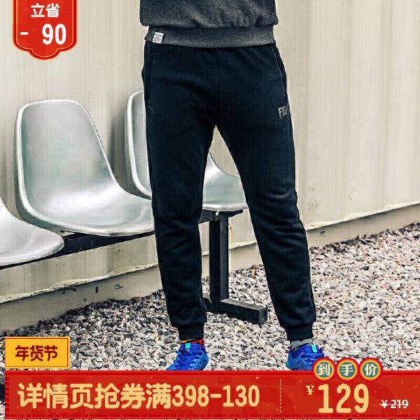 安踏 综训系列 男子针织运动长裤-95747754