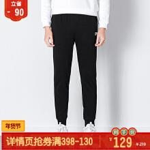 时尚收口小脚休闲运动针织长裤卫裤男