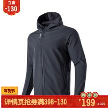 外套男2019春季新款连帽开衫运动上衣加绒保暖休闲运动风衣