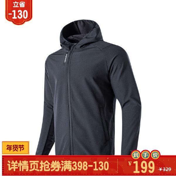 安踏 生活系列 男子梭织运动上衣-95748615