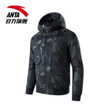 【设计师】联名款男冬季新款加厚保暖运动风衣连帽外套