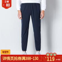 男子梭织长裤年秋冬舒适轻薄休闲运动黑色跑步裤子