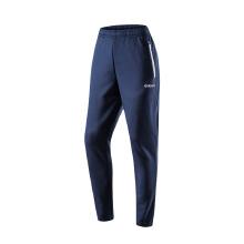 运动裤男新款针织小字母休闲潮流小脚运动裤子