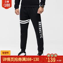 运动裤字母条纹休闲针织收口长裤子