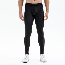 运动裤男2019春夏季新款器械健身跑步运动紧身裤小脚收口