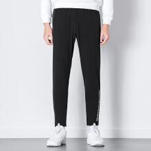 运动裤男2019春夏新款运动长裤舒适修身梭织小脚运动长裤