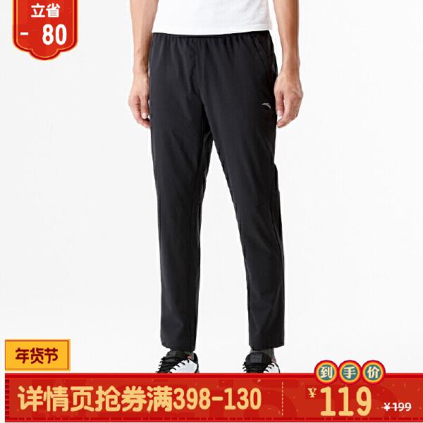 安踏 跑步系列 男子长裤-95835503